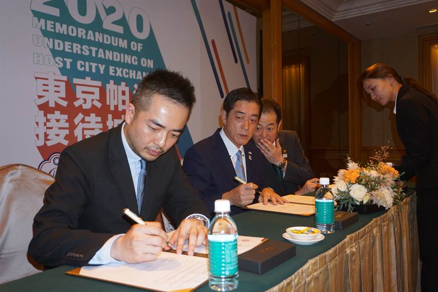中華殘總與日本愛媛縣、松山市簽備忘錄,提前備戰2020年東京帕運。(中華殘總提供)
