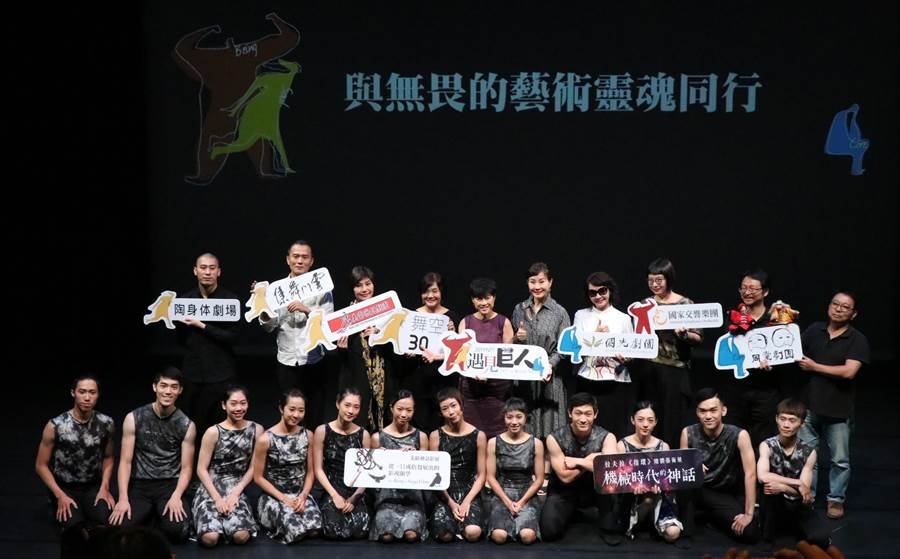 台中國家歌劇院「NTT遇見巨人」節目大師雲集、經典競出,8日全面啟售。(台中國家歌劇院提供)