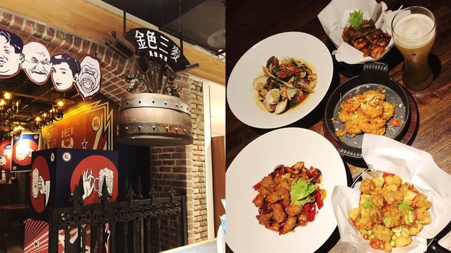 金色三麥啤酒節「逗陣飲作伙」推出五款台灣創意料理,每道都讓人停不下筷子!(圖/邱映慈攝影)