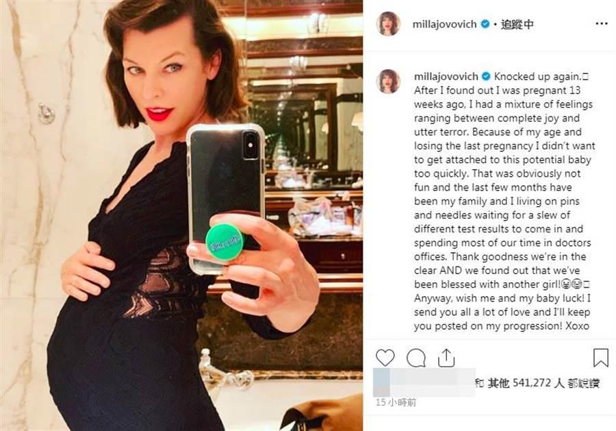 蜜拉喬娃維琪開心宣布懷孕。(圖/翻攝自IG)