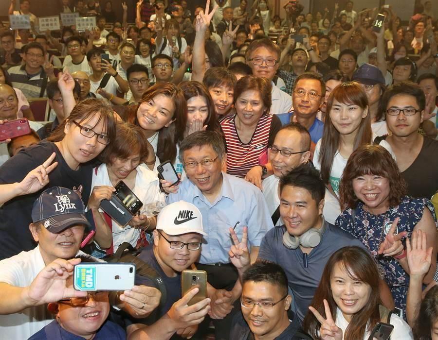 柯文哲6日成立「台灣民眾黨」,與支持者合影。 (資料照片,王英豪攝)