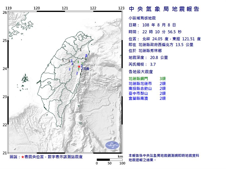 22:10花蓮地震規模3.7 最大震度3級(圖/氣象局)