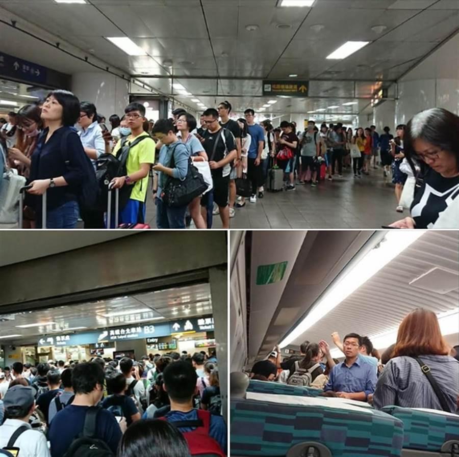 高鐵9日台中以北全面停駛,造成8日晚間車站出現「逃難潮」 (圖/網友授權提供)