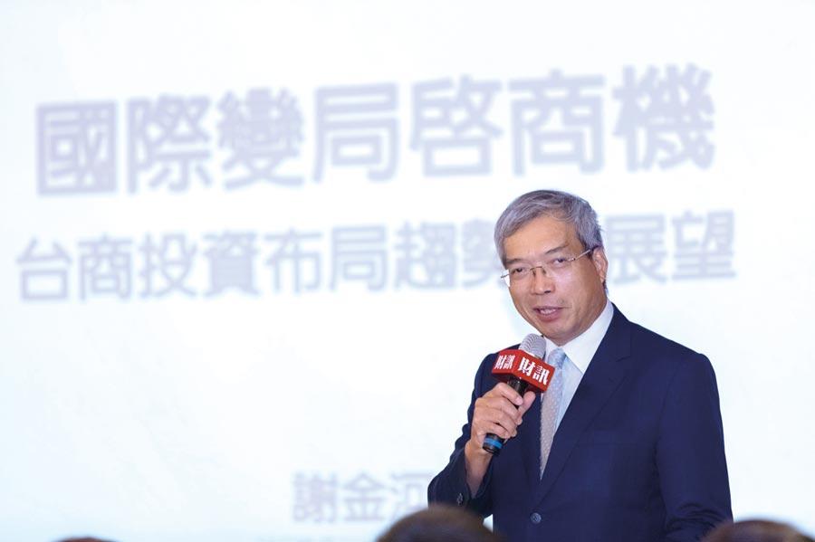謝金河表示,台灣產業體質調整了30年,今年上半年台商回流帶動的國內投資成長超過6%,台灣經濟可望走出困局。圖/鄭啟明