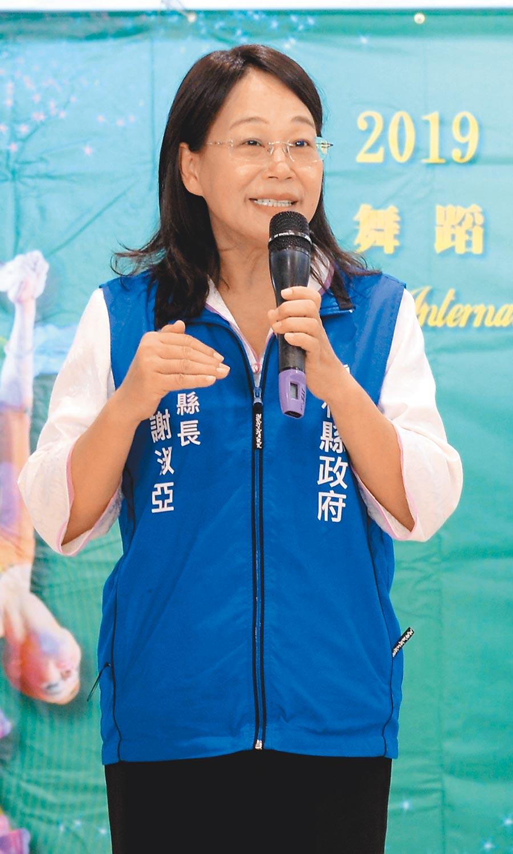 國民黨中常會7日正式徵召雲林縣副縣長謝淑亞。(周麗蘭攝)