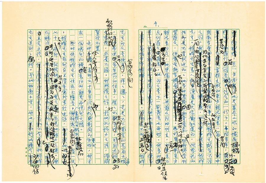 台北市王雲五基金會將約2000件王雲五手稿,捐贈給國家圖書館永久典藏。 (國家圖書館提供)