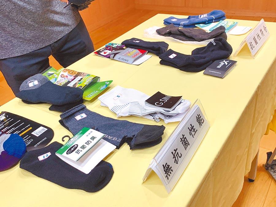新北市法制局抽驗市售14款抗菌襪,高達10件不符合國家抗菌標準。(譚宇哲攝)
