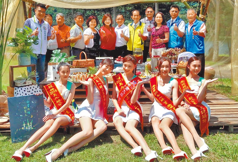 停辦兩年的美人腿公主選拔,今年將風華再現,埔里鎮農會邀各界貴賓正式宣告,今年決定再續辦美人腿公主競賽。(楊樹煌攝)