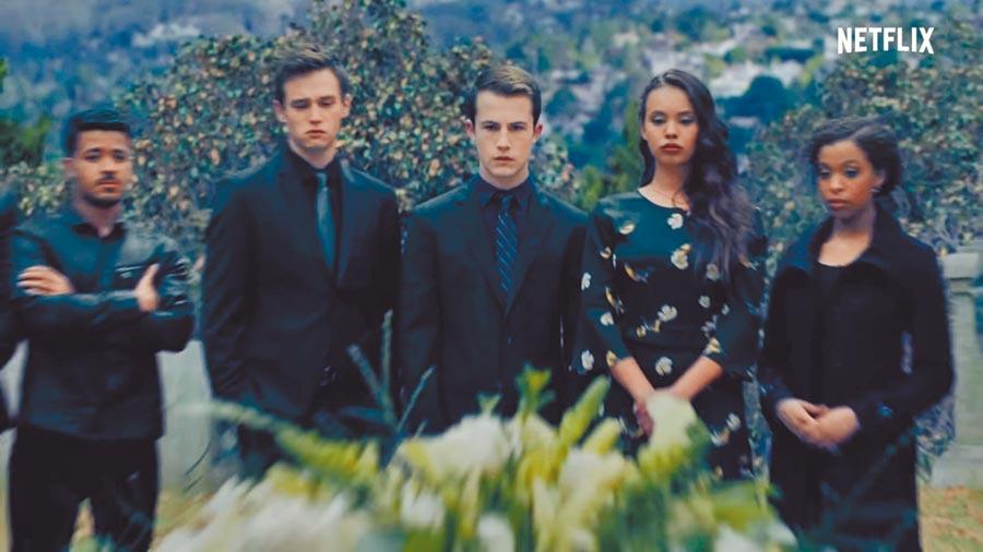 《漢娜的遺言3》最新預告又有角色死亡,引發外界再度擔心影集對青少年的不良影響。(取材自臉書)