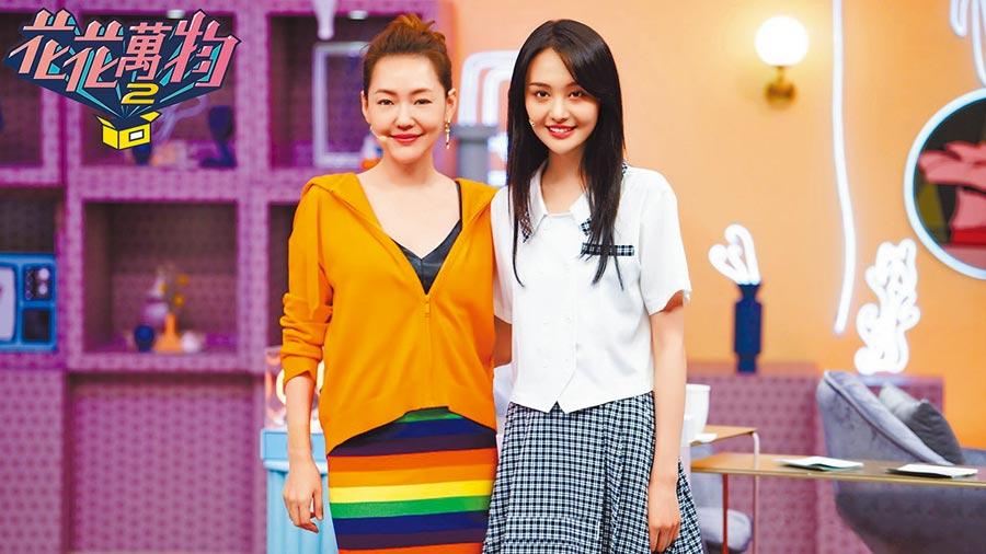 小S(左)在新節目《花花萬物2》訪問鄭爽,兩女火花四射。