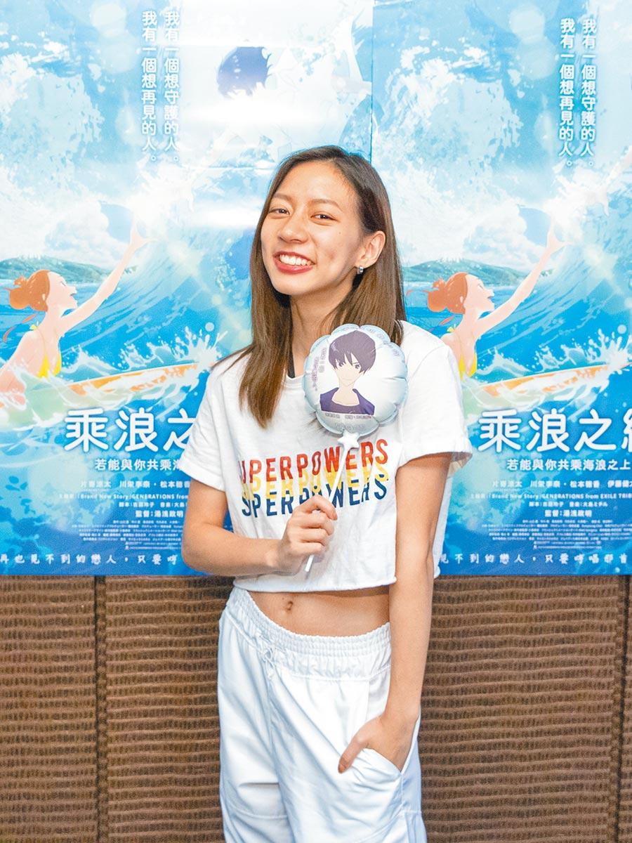 陳妤昨看電影,還跟片中角色的造型汽球合照。