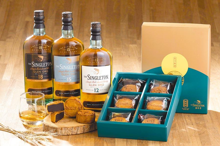 限量800盒「蘇格登×舊振南 敬月典藏威士忌月餅禮盒」1200元。(舊振南提供)飲酒過量有礙健康