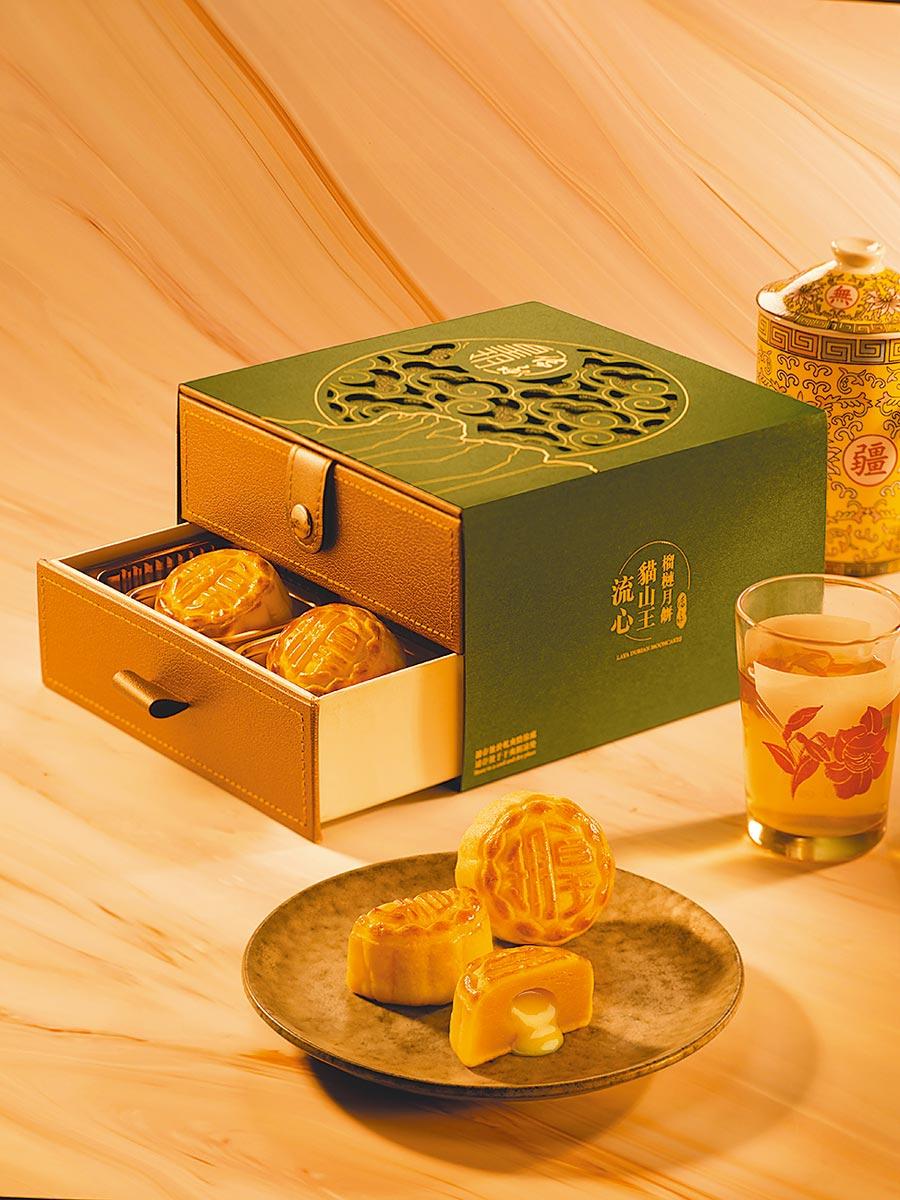 皇玥餅藝復興SOGO獨家,流心貓山王榴槤月餅,1380元。(皇玥餅藝提供)