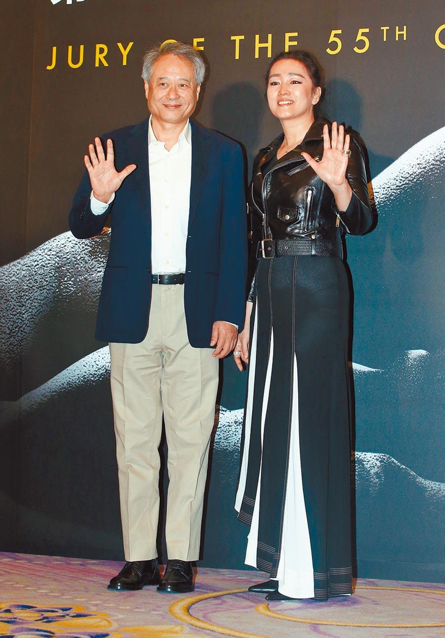 2018年11月12日,第55屆金馬獎,金馬影展執行委員會主席李安(左)、評審團主席鞏俐。(本報系資料照片)