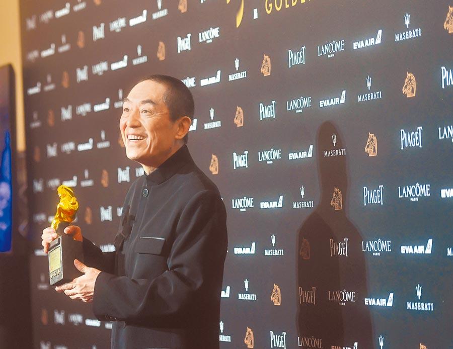 2018年11月17日,第55屆金馬獎揭曉,大陸導演張藝謀憑藉電影《影》獲得最佳導演。 (新華社)