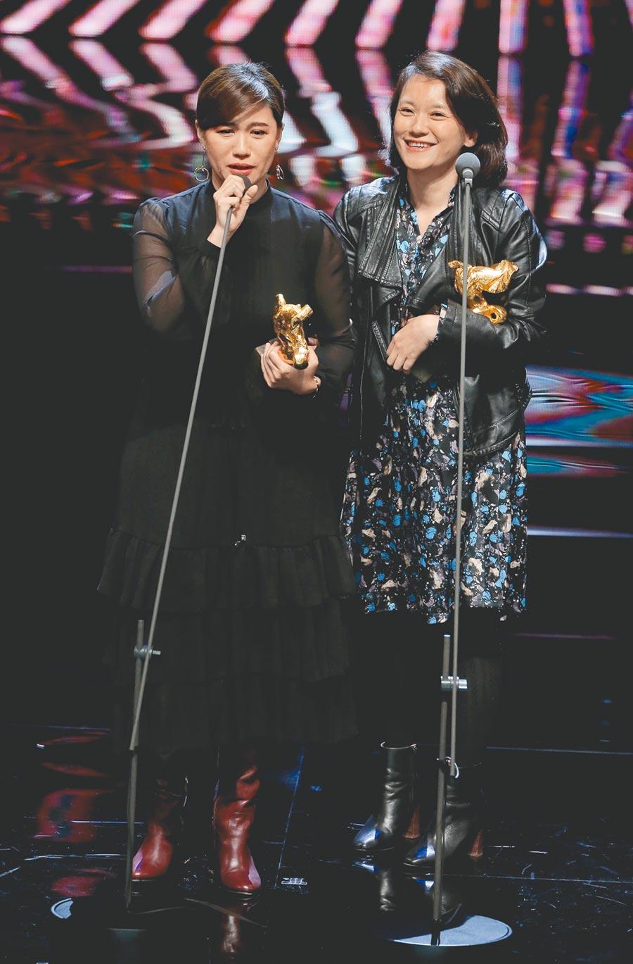 去年金馬獎,導演傅榆得獎感言引發風波。圖為2018年11月17日,最佳紀錄片《我們的青春,在台灣》獲金馬獎。(本報系資料照片)