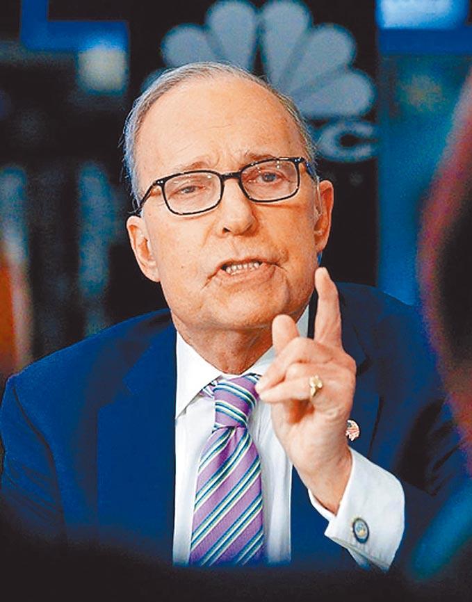 白宮經濟顧問庫德洛。(取自新華網)