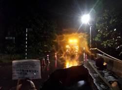 台7線32.5k搶修  八德高城地下道封閉