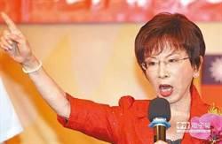 洪秀柱選台南立委 王定宇:謹慎面對硬仗