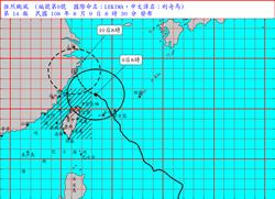 颱風影響 9日北部百貨OUTLET營業資訊