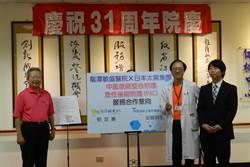龍潭敏盛醫院31歲了 全力推醫療分級