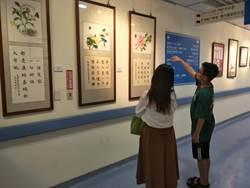 台中龍泉國小醫院辦書法展 撫慰病患疼痛