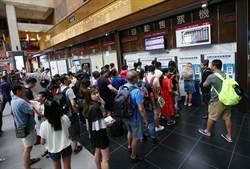 利奇馬颱風減弱 台鐵宣布提前復駛