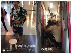 中職》颱風影響超克難 桃猿隊自備板凳奔花蓮