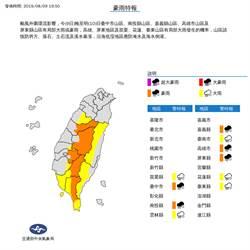 2張圖秒懂!周六雨彈狂炸中南部 大台北花東宜現焚風