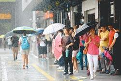 北部首當其衝 中南部防豪大雨 八八風災10周年 地震颱風夾擊台灣