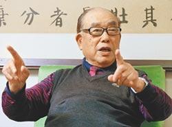 百年華誕 郝柏村:台獨是騙局