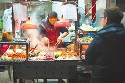 半夜嘴好饞 上海人最愛蔥油餅