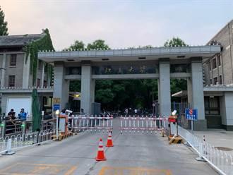 台灣人在大陸》北京保安(上)