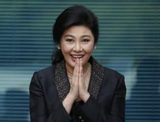 泰國流亡前總理盈拉獲得塞爾維亞國籍
