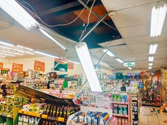 宜蘭規模6地震 超市天花板震塌