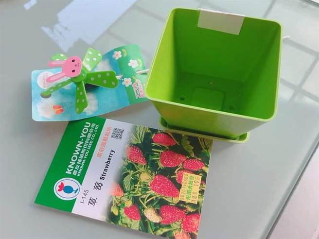 人妻買了草莓種子。(翻攝自《爆怨公社》)
