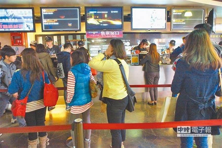 強颱利奇馬「暴風圈凌晨觸陸」8電影院異動懶人包。(資料照)