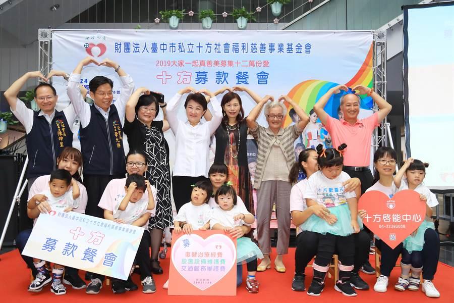 台中市長盧秀燕為協助募款活動圓滿達成,她將以個人名義認購1桌,希望拋磚引玉、募好募滿,呼籲大家關心身障兒童,支持身障福利機構。(盧金足攝)