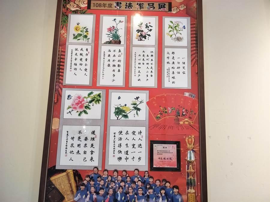 學童的書法作品在童綜合展出。(陳淑娥攝)