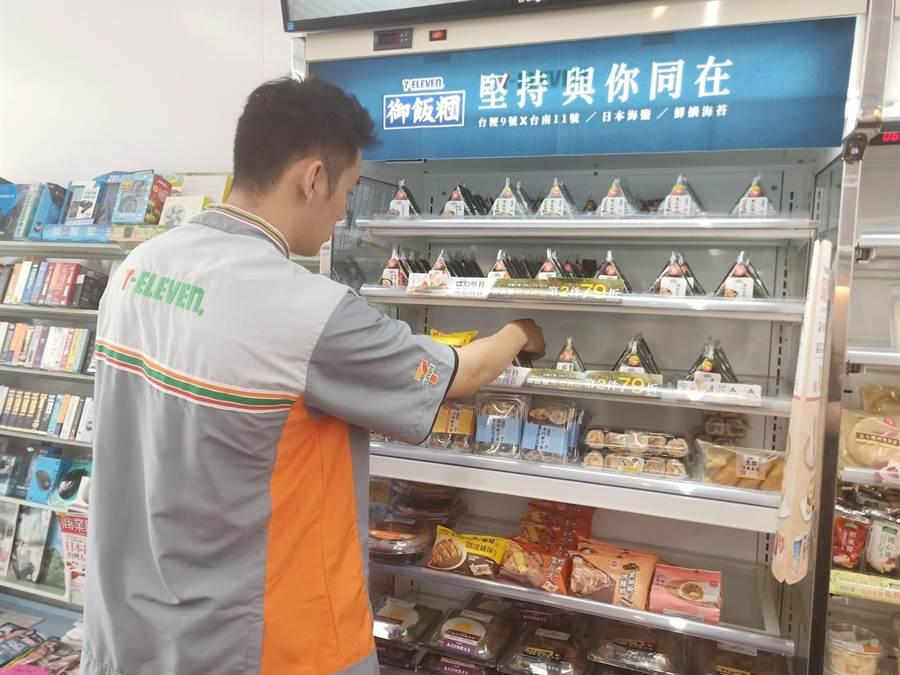超商業者對颱風來襲加強備貨,這兩天相關銷量倍數成長。(7-11提供)