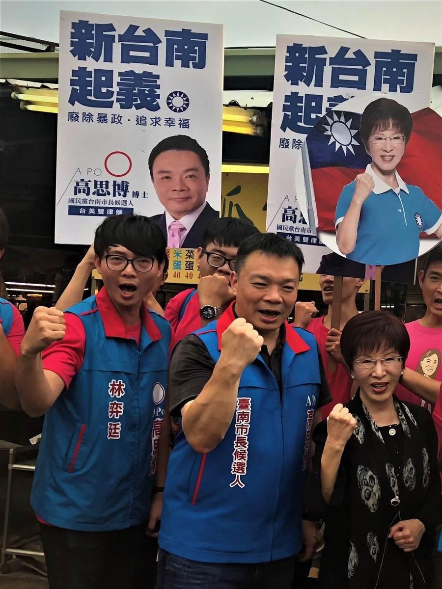 國民黨前主席洪秀柱(前排右一)表達願意南征台南艱困選區,去年代表國民黨參選台南市長的高思博(前排中)表達全力支持。(高思博陣營提供)