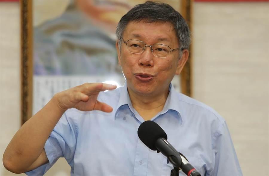 柯文哲一句「颱風假多放了」,讓氣象專家吳德榮不以為然 (圖/本報資料照)