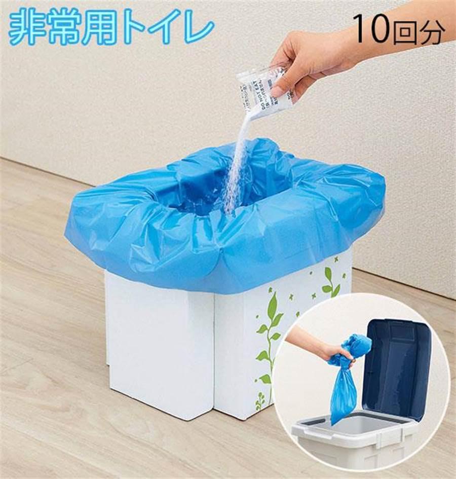樂天市場Global Market中的緊急組合式廁所,1766日圓(台幣約522元)。(翻攝自樂天市場)