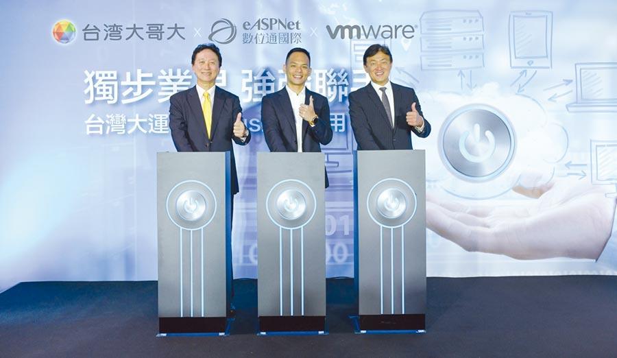台灣大公有雲「運算雲Plus」8日正式上線,由左至右分別為數位通國際董事長吳振生、台灣大總經理林之晨、VMware總經理陳學智。圖/台灣大提供