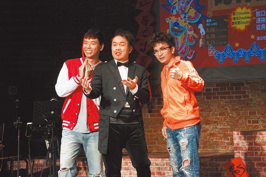 唐從聖(右起)、康康及蕭志瑋昨為脫口秀進行彩排。