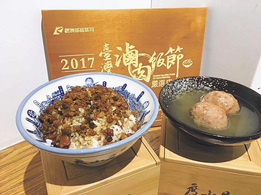 SOGO忠孝館「度小月」祖傳肉燥飯附海瑞貢丸湯,每份原價95元、特價90元。(SOGO提供)