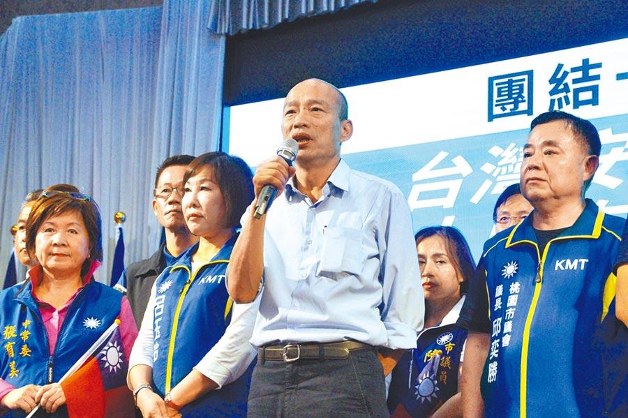 團結攸關國民黨重返執政之路是否順暢,圖為8月3日韓國瑜出席桃園市活動。(本報系記者甘嘉雯攝)