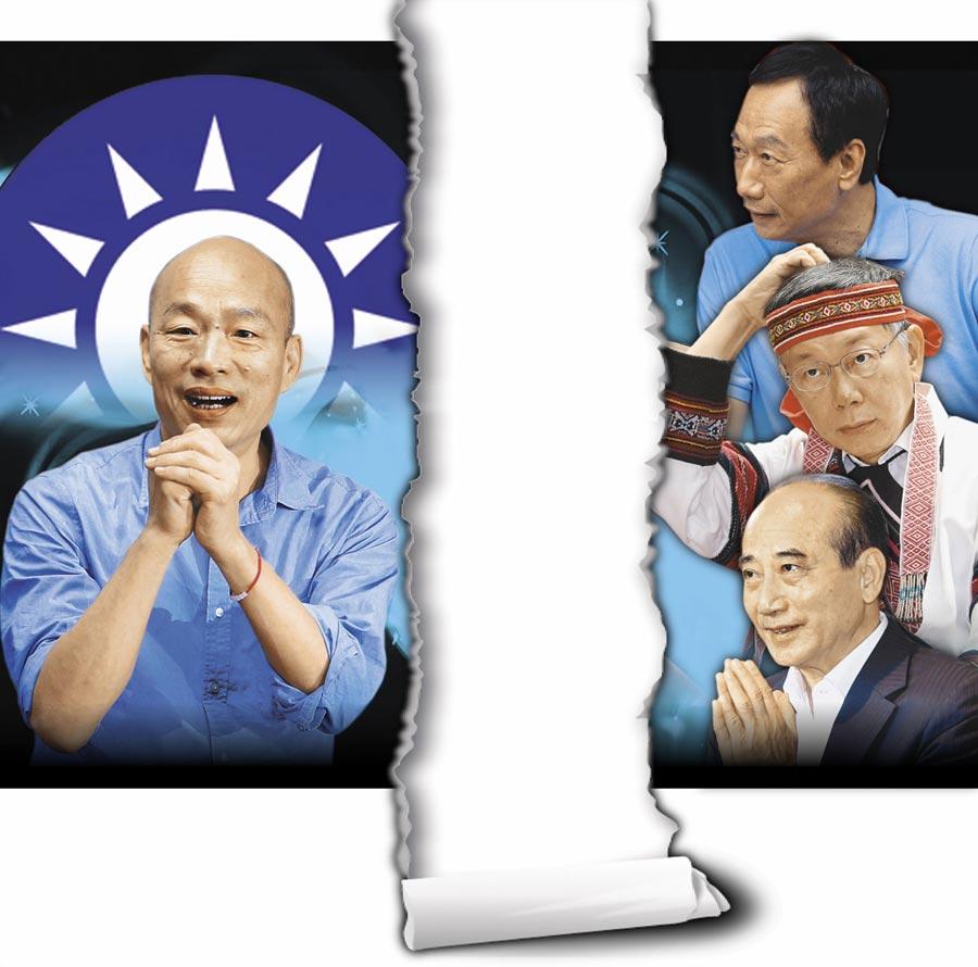 藍軍集體焦慮 整合9月17日攤牌日