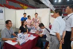 竹縣身心障礙就業博覽會 170個職缺助就業