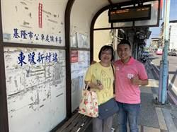 碇內往台北通勤不便 林旻勳爭取跳蛙公車
